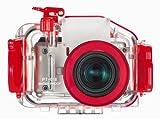 Olympus pt-018subacquea per C740& C750fotocamere digitali