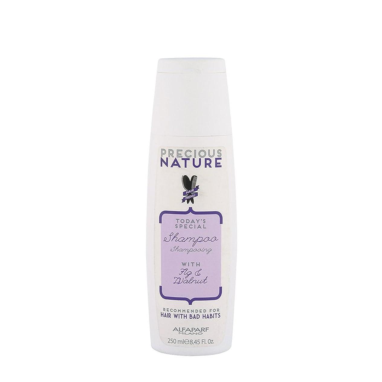 共産主義航海のドメインアルファパルフ Precious Nature Today's Special Shampoo (For Hair with Bad Habits) 250ml/8.45oz並行輸入品
