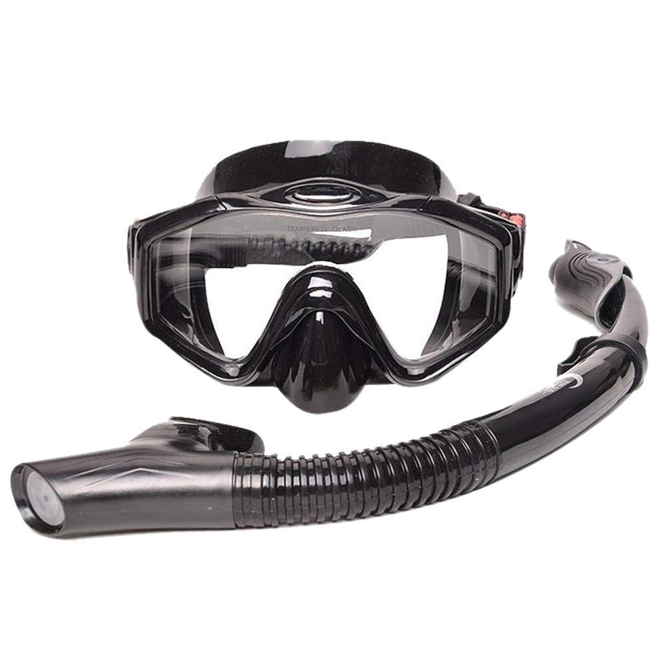 くまレビュアー部分的プロのダイビング水泳ダイビングマスクセットダイビングマスク+水中狩猟に適した乾燥した黒い呼吸管 g5y9k2i3rw1