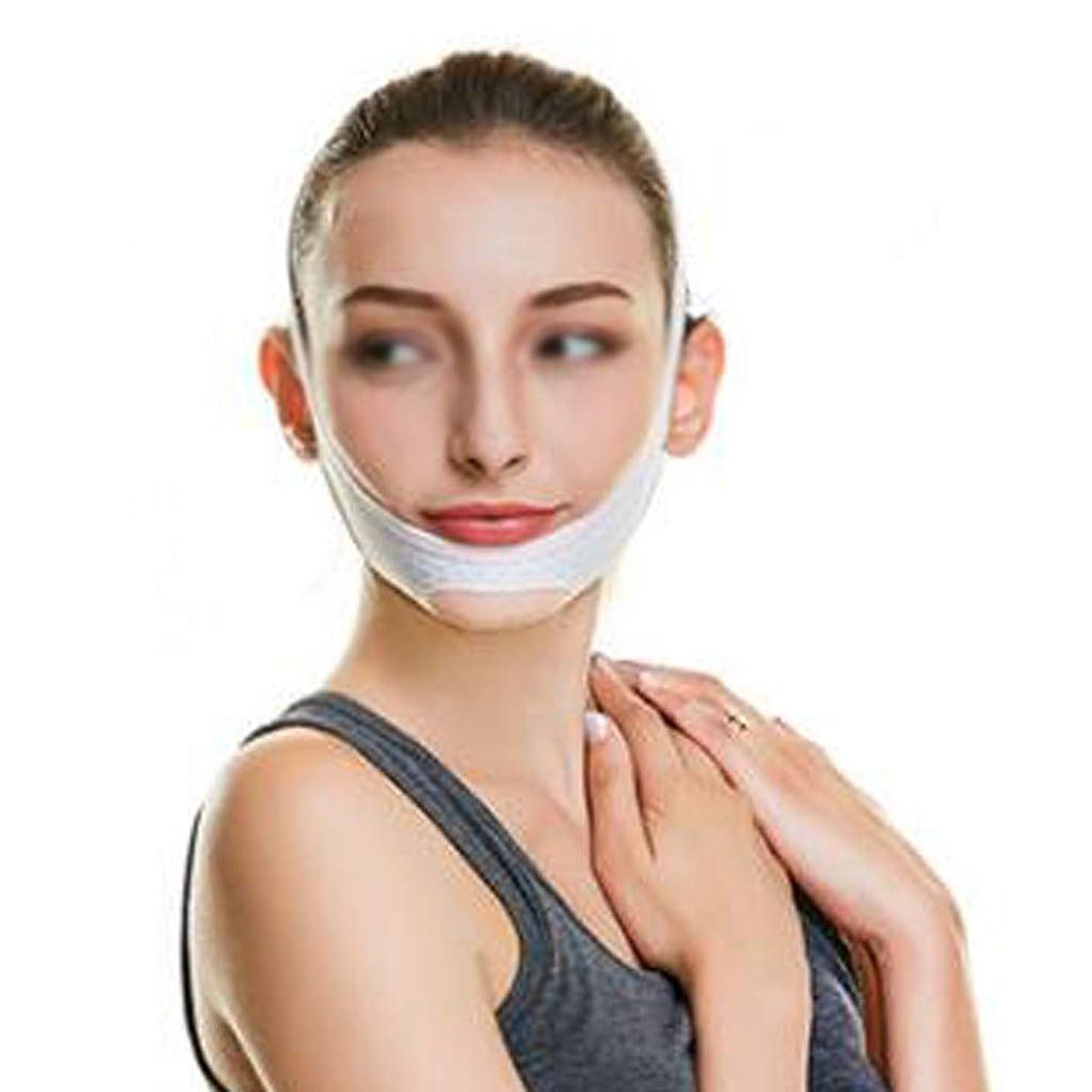 電池ポゴスティックジャンプチャーミングZWBD フェイスマスク, Vフェイスアーティファクトメロンフェイスバンデージマスクを使用した薄顔