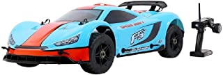CGIIGI F5 1/5 2.4G 4WD Drift Rc Car 36cc Gasoline Engine On-Road Flat Sport Rally Toys Wireless Fuel Remote Control Sports Car for Halloween Christmas Adult Game Gifts