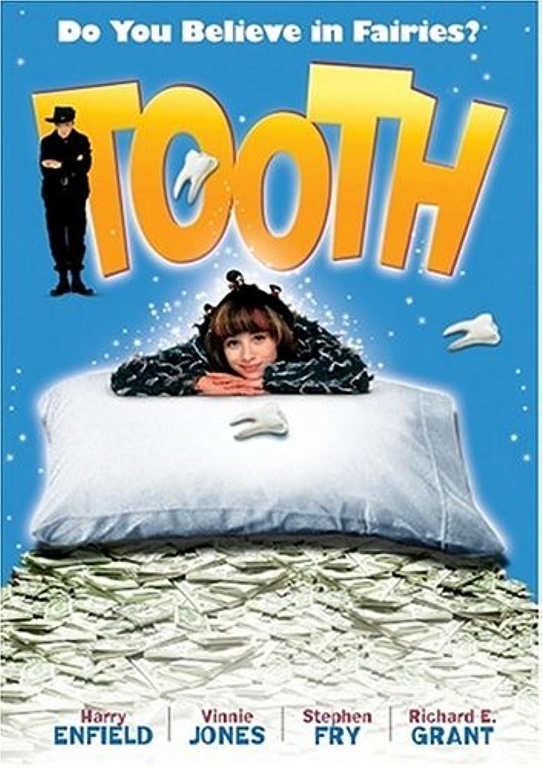 針ビデオ所有権Tooth