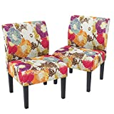 mecor Modern Armless Accent Chairs Set of 2, Upholstered Fabric Dining Chairs w/Solid Wood Legs for Dining Living Room Sofa (Floral- Multicolor)