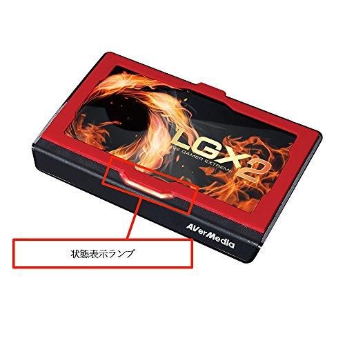 AVerMediaLiveGamerEXTREME2GC550PLUS[4Kパススルー対応ゲームキャプチャーボックス]DV482