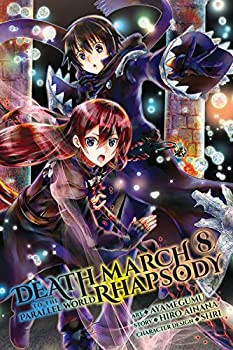 Death March to the Parallel World Rhapsody Vol 8  manga   Death March to the Parallel World Rhapsody  manga  8