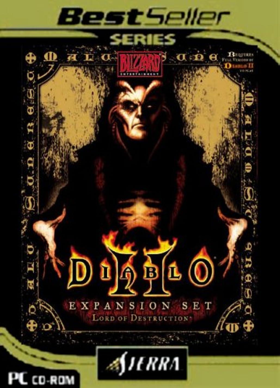 ヘルメット援助する必要とするDiablo II Lord of Destruction (輸入版)
