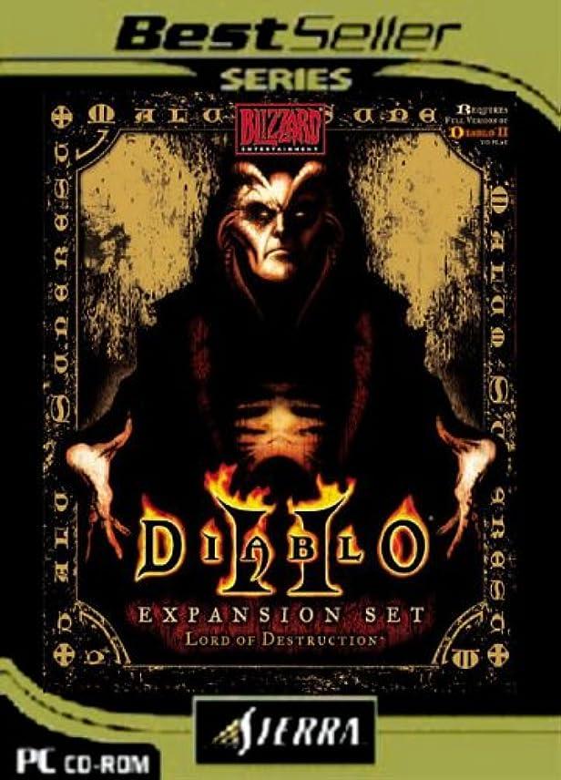 うそつきぎこちない対立Diablo II Lord of Destruction (輸入版)