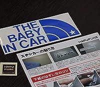 THE BABY IN CAR 星柄(ベビーインカ―)HAFURURE ステッカー パロディ シール 赤ちゃんを乗せています(12色から選べます) (ブルー)