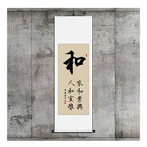 WNN-URG El Manuscrito de la caligrafía de Obras, Inspirada caligrafía y la Pintura se han Enmarcado URG