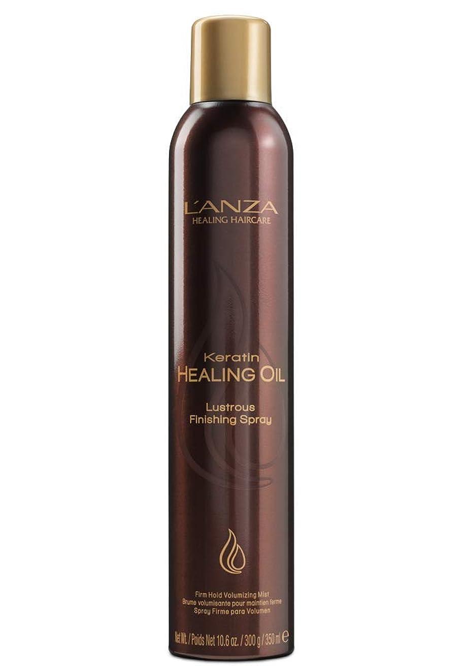 気絶させる魅惑する発行L'ANZA スプレー仕上げケラチンヒーリングオイル光沢のあります、 10.6オンス