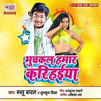 Muchkal Hamar Karihaiya