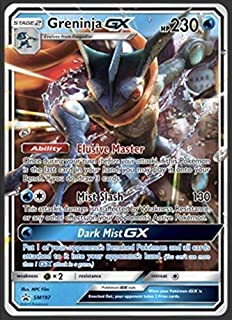Greninja GX SM197 - Detective Pikachu Promo Card - Holo FOIL - NM/M - 100% Guaranteed Authentic