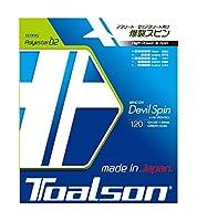 TOALSON(トアルソン) レンコン・デビルスピン120 ガット・ストリング 1.20mm ブラック 7352010K