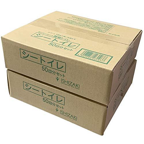[ 石崎資材 ] 簡易トイレ 100回分 (ポリマーシート/水なしで使える/使用期限なし) 袋 タイプ/災害 ・ 非常用/防災グッズ/車