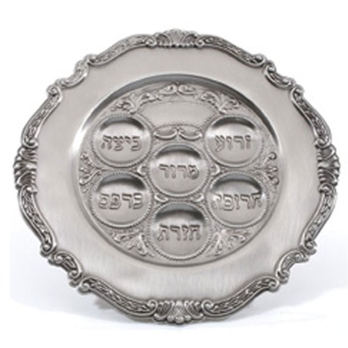 Alef Judaica Gloria 's Geschenke versilbert Pessach Pessach Seder Teller