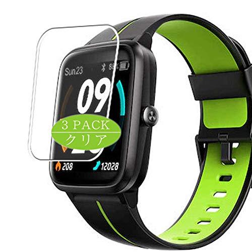 Vaxson 3 Stück Schutzfolie, kompatibel mit Mobvoi Tickasa Vibrant smart watch Smartwatch, Displayschutzfolie Bildschirmschutz Blasenfreies [nicht Panzerglas]