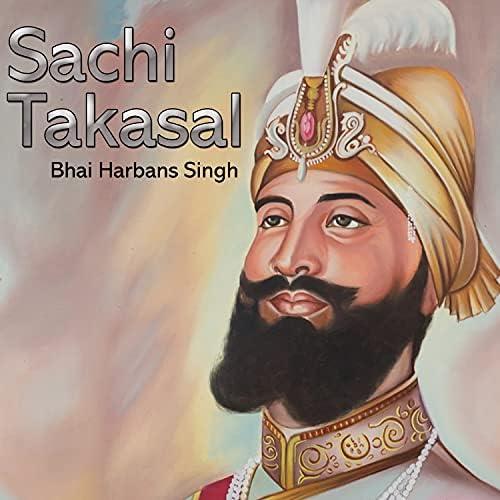 Bhai Harbans Singh