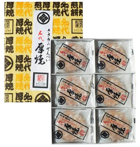 佐々木製菓 厚焼せんべい (ピーナッツ16枚) 箱入り × 2箱セット