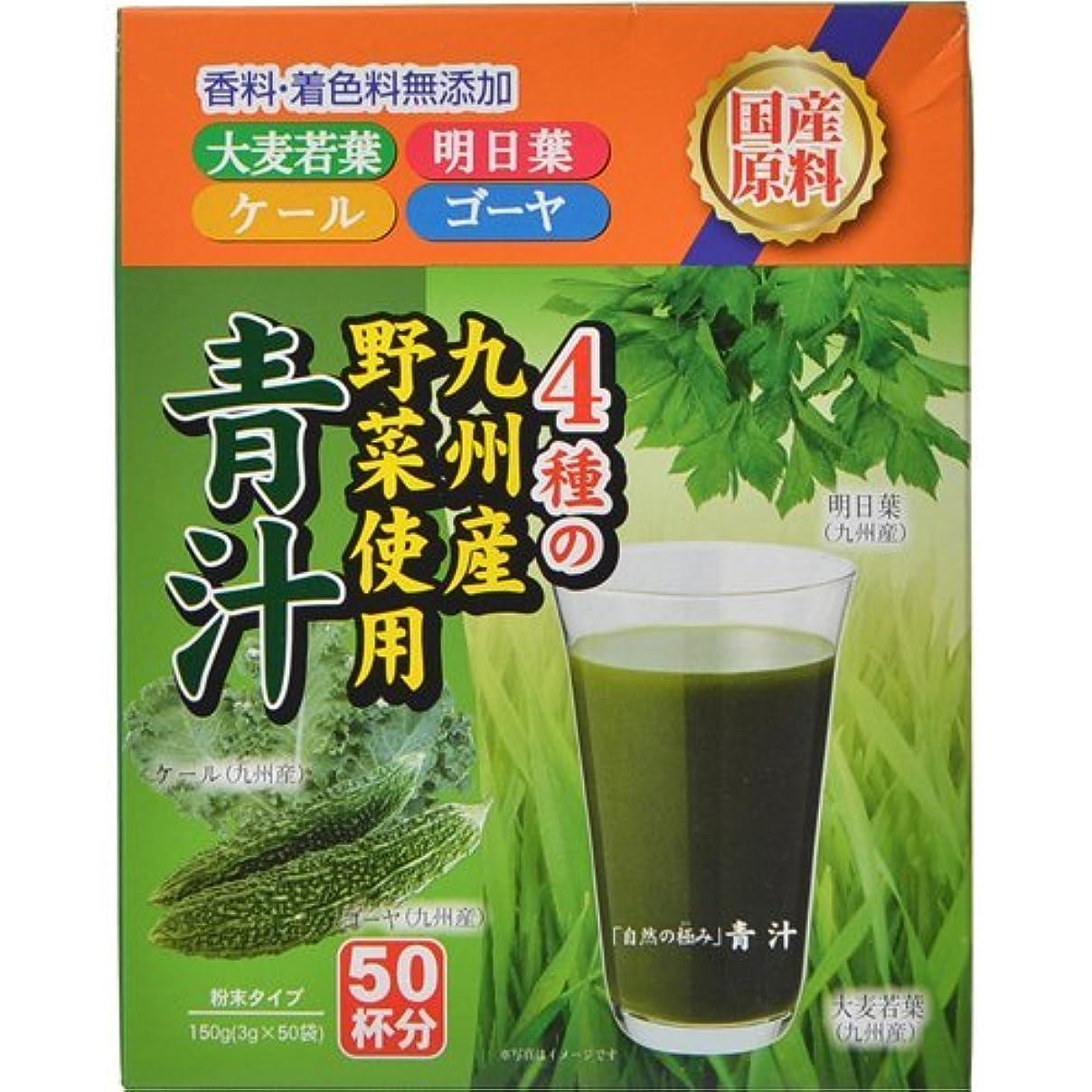 印をつけるパイルピース新日配薬品 自然の極み青汁 3gX50包×8個