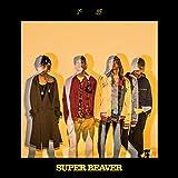 予感 / SUPER BEAVER