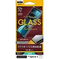 ラスタバナナ フィルム Xperia 1 SO-03L SOV40 曲面保護 強化ガラス ブルーライトカット 高光沢 ゴリラガラス採用 3Dフレーム ブラック エクスペリア1 液晶保護フィルム 3GE1711XP1