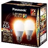 パナソニック LED電球 口金直径26mm プレミアX 電球60形相当 電球色相当(7.4W) 一般電球 全方向タイプ 2個入り 密閉器具対応 LDA7LDGSZ62TAN