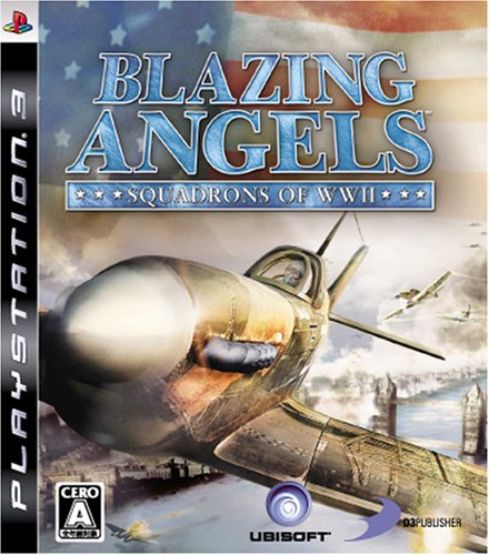 Blazing Angels: Squadrons of WWII (japan import)