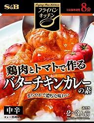 【料理】SBフライパンキッチン 鶏肉とトマトで作るバターチキンカレー 17