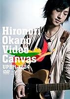 ビデオ・キャンバス [DVD]