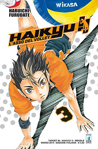 Haikyu!! (Vol. 3)