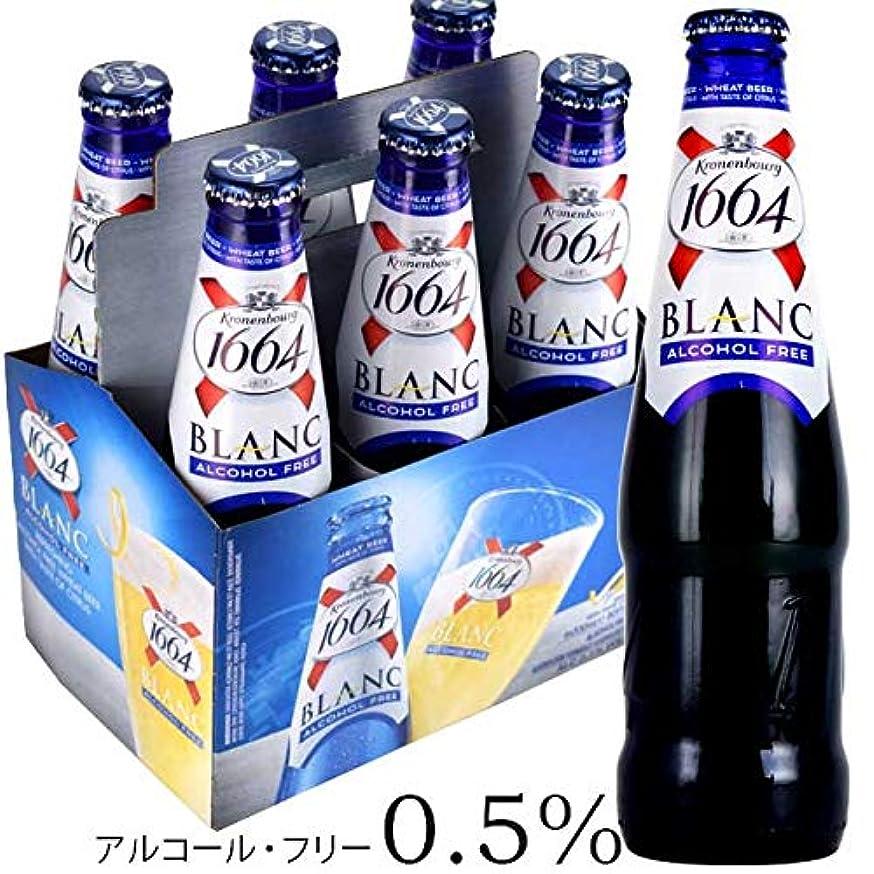 展示会二ミスペンドクローネンブルグ?ブラン アルコールフリー 0.5% 330ml瓶×6