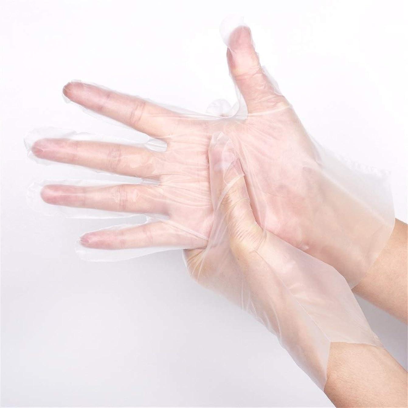 静けさ識字司法ニトリルゴム手袋 使い捨て手袋100厚ケータリング理髪プラスチックフィルム家庭用キッチン手袋、100 /箱 使い捨て手袋 (Color : Blue, Size : M)