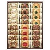 中山製菓 ロシアケーキ 1箱(24個)