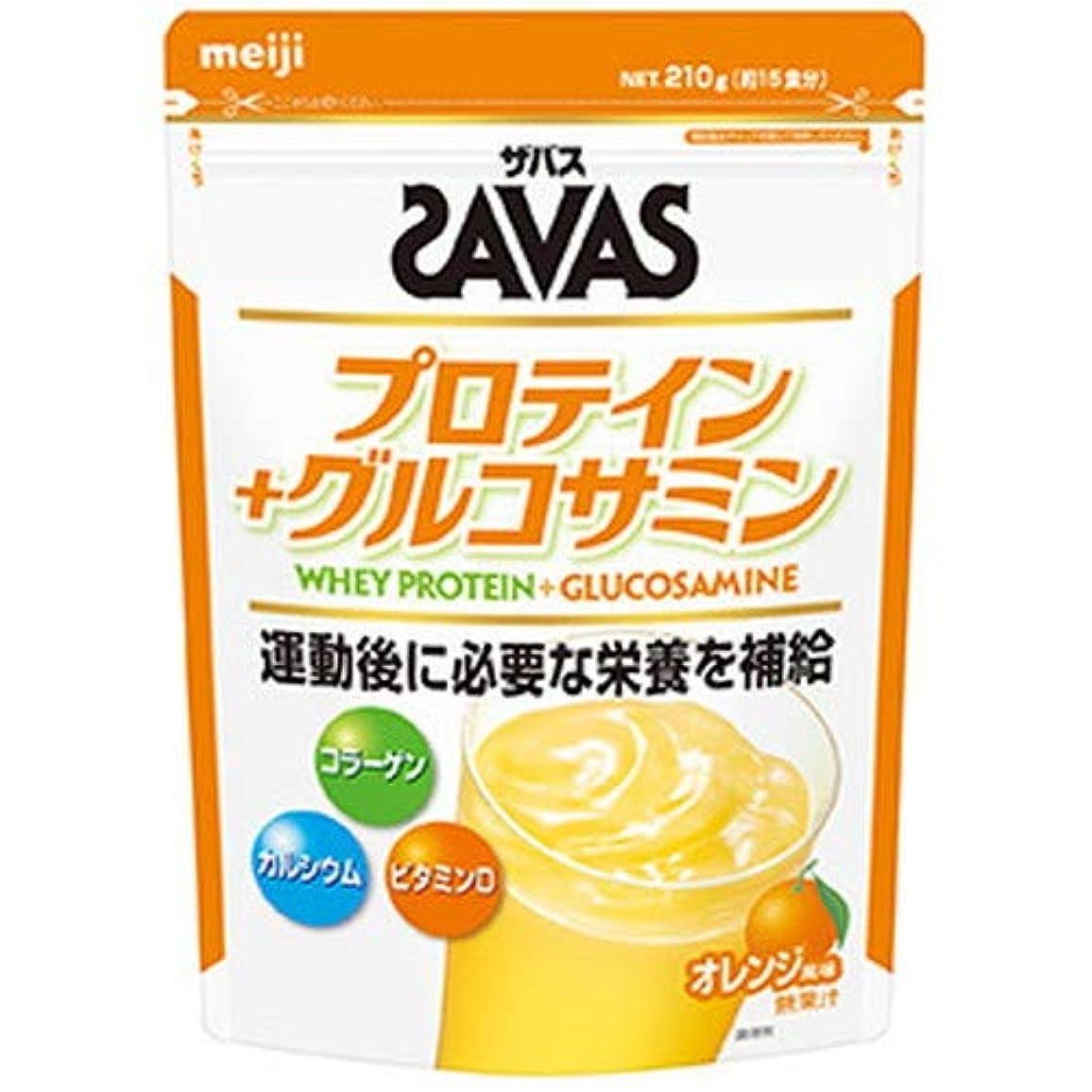 知っているに立ち寄る膜友だちSAVAS ザバス プロテイン プラス グルコサミン 15食分