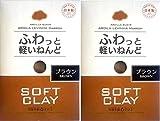 Daiso Japan Ceramics & Pottery