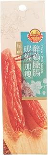 Golden Bridge Chicken Wine Sausage Packet, 230g