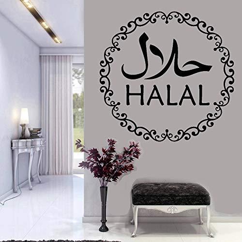 WERWN Pegatinas de Pared Halal musulmán árabe decoración del hogar Cocina Restaurante Ventana Puerta Alá Corán Mural Vinilo Adhesivo