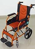 Karma Aurora 5 Foldable Wheelchair