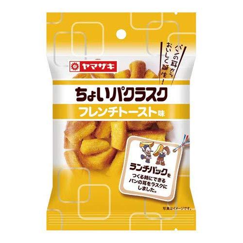 ヤマザキ ちょいパクラスク (フレンチトースト味)