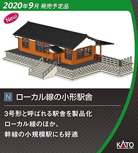 ローカル線の小型駅 駅舎本体 品番:23-241