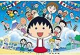 HZDXT Rompecabezas de Anime de Dibujos Animados, para...