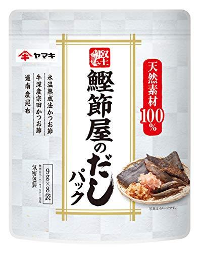 ヤマキ 鰹節屋のだしパック (9g×8P)×4個