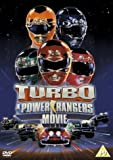 Turbo: A Power Rangers Movie [Reino Unido] [DVD]