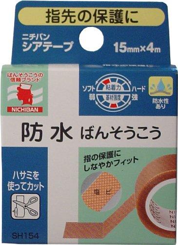 【ニチバン】ニチバン シアテープ 15mm×4m ×5個セット