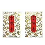 薫明堂 永平寺 で有名な お線香 零陵香 徳用大バラ お得な 2個セット 160g×2個