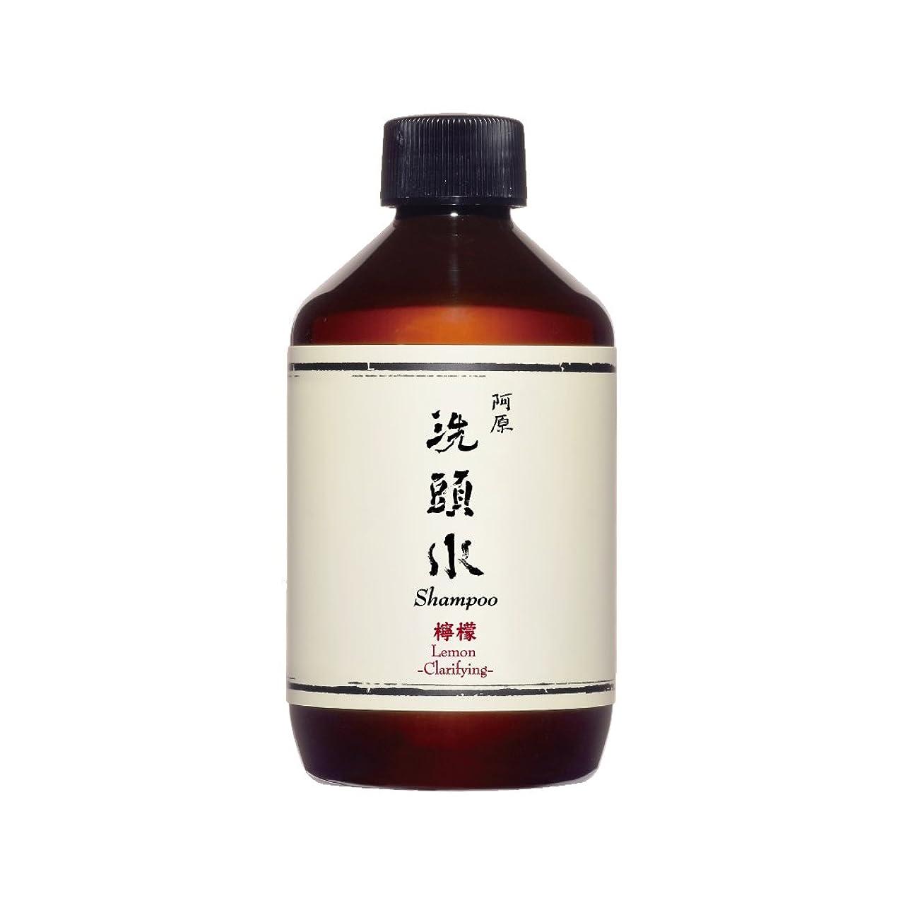 できる批評中世のYUAN(ユアン) 檸檬(レモン)スカルプシャンプー 50ml