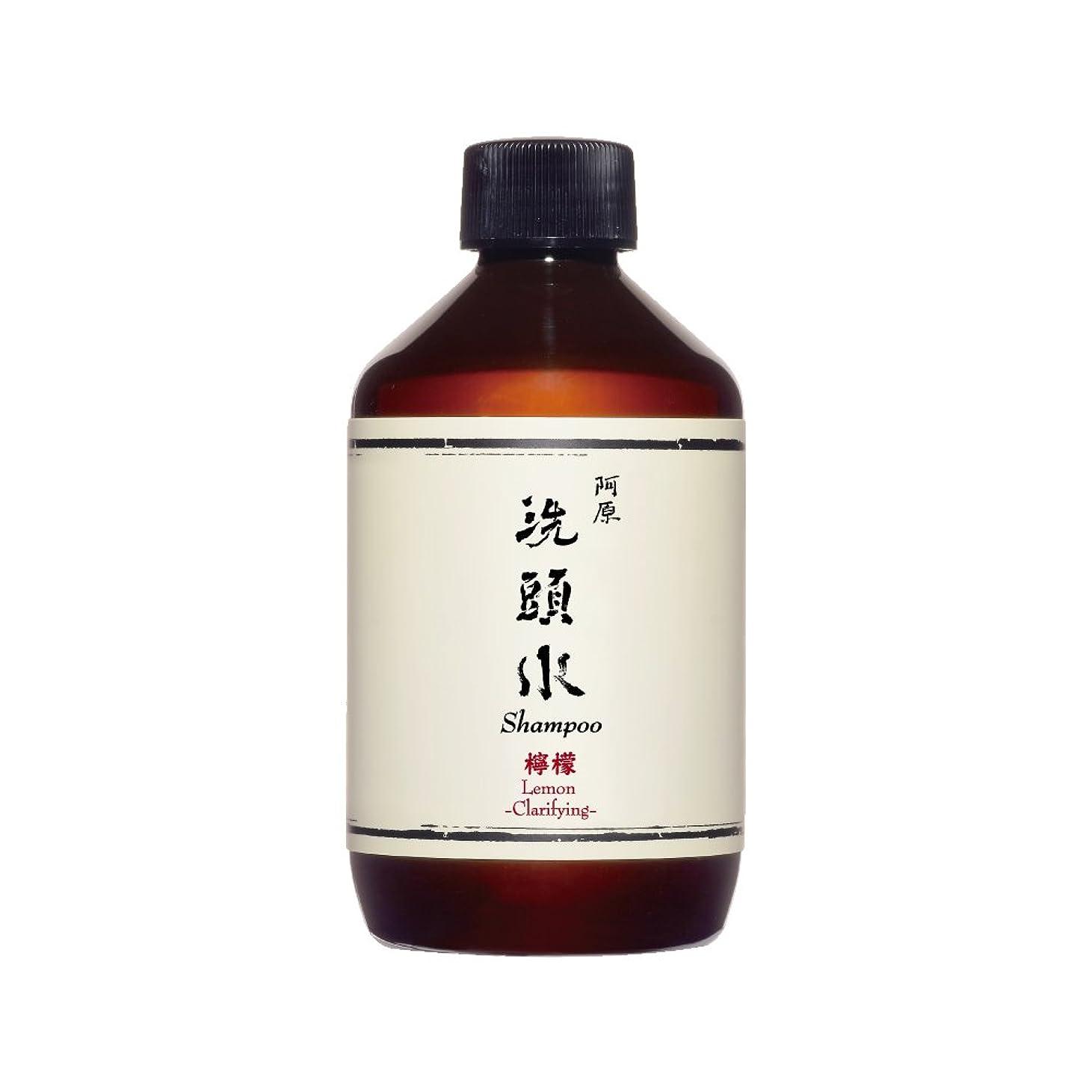 列車腐ったブリークYUAN(ユアン) 檸檬(レモン)スカルプシャンプー 50ml