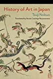 History of Art in Japan - Tsuji Nobuo