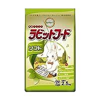 動物村 ラビットフード ソフト 2.5kg×4袋
