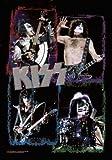empireposter Kiss - Frames - Posterflagge 100% Polyester -